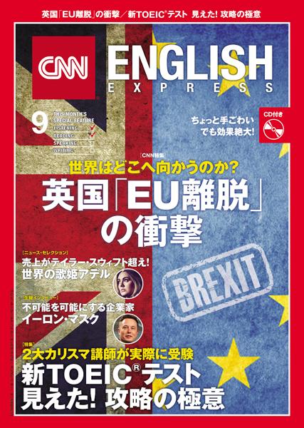 cnn_english_express